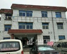 (出租) 办公楼、厂房、 仓库 350平米