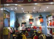 (出租) 龙池 荣盛时代广场 购物百货中心 30平米