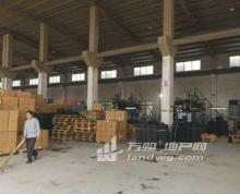 (出租) 淳化104国道边 出租单层机械厂房2500平米