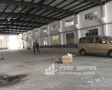 (出租) 湖熟工业园 厂房 3700平米出租