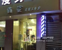 建邺区 白鹭花园湖西街集庆门大街15m²商铺
