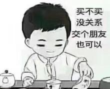 (出租) (出租) 临街市府大道东段 二楼旺铺 教育培训 办