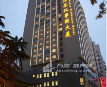 (江苏议事园大厦)鼓楼商圈 酒店式物管 24H空调 稀缺户型