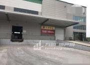 (出租)板桥 三鸿路(靠泓阳装饰城) 仓库 180平米