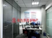 (出租)新世纪广场 大行宫地铁口 朝向好 精装 看房方便
