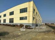 (转让) 马坝镇迎宾大道南侧 厂房4000平米 地20000平米