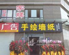 (出租) 出租崇安上马墩商业街商铺