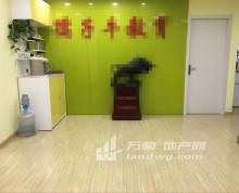 【君临国际】珠江路地铁口 24h空调正对电梯口 有钥匙