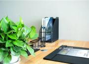 (出租)张府园地铁口 办公室 带全套办公家具 可短租