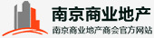 南京商业地产
