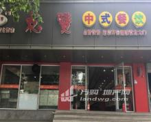 (转让) 新街口地铁站南京山人海人流量巨大适合奶茶小吃甜品