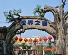 南京世界之窗创意园200-2000平方米