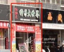 (出租) 出租新浦临街门面