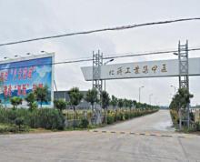 (出租) 盐都区北蒋镇全新标准钢结构厂房含行车)(可分割)