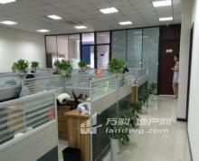 江宁开发区 小龙湾地铁直达 总部基地精装修平层含税