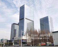 西安门地铁口+中航科技大厦 5a纯写高端 招商中心