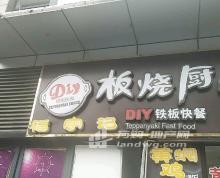 (转让) 城北 金鹰 餐饮美食 商业街商铺