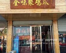 (转让) 江苏省盐城市阜宁县北门街 餐饮美食 临街门面