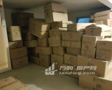 (出租) 徐庄软件园仙鹤门紫东创意园 仓库 90平米
