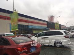 扬州市邗江区商服用地转让