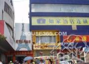 金玉满堂 商铺门面房专营 一楼沿街 可做餐饮
