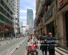 (转让) 新街口羊皮巷金銮巷美食一条街超人气!