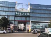 (出租) 上坊 天临路9号 厂房仓库 办公室展厅10000平米