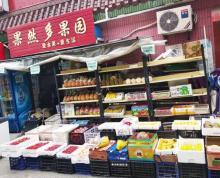 (转让) 师范学院东门外八年老水果店转让