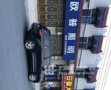 (出租) 野徐镇中路 临街门面 50平米