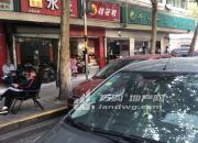 (出租) 出租建邺 集庆门大街 临街门面
