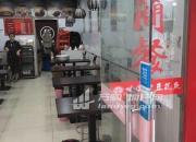 江宁河海大学 对面餐饮店转让