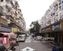 建邺-南苑 健园小区
