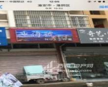 淮阴 北京东路112-37号