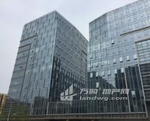 南京南(绿地之窗)设立办事处 差旅方便 交通便利 现房
