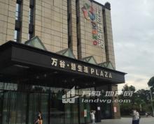 栖霞区 华电路万谷慧生活广场12m²商铺