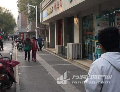 秦淮区常府街6㎡商铺