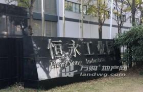 恒永工业园