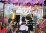 永阳创业园商铺出租 万元开店 全程扶持 适合做早餐重庆小面等
