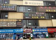 (出租) (个人)江宁天赋广场2万白菜价急转30平旺铺