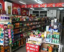 (转让) 百货超市 商业街商铺