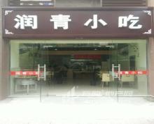 (转让) 江苏省南京市江宁区麒麟街道麒麟紫荆城晨光苑10栋124