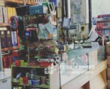 江宁-百家湖 青源雅居