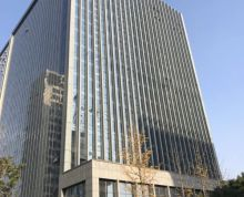 中胜地铁口《信安大厦》多面积可选 未来中心 高性价