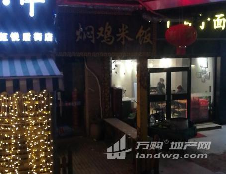 (出租) 赛虹桥 虹悦城后街 商业街商铺 40平米