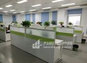 (出租)整租天隆寺地铁站口江苏金融科技整层国企新出精装家具