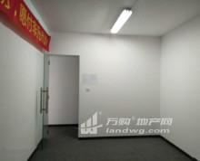 珠江路新世界中心205平办公