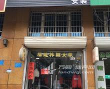 (出租) 中医院东中贤广场 商业街商铺 140平米