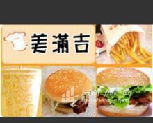 (出租) 珠江路临街商铺小吃店转租
