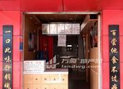 (出租) 迈皋桥 华电路 商业街商铺 30平米