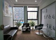 建邺区 高端写字楼 精装 正对电梯 靠地铁 户型方正 急租《万达广场》